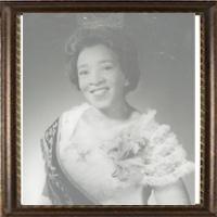 Ophelia Hammock 1952-1954